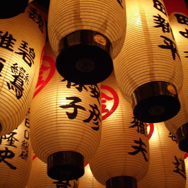 De meest bijzondere festivals in Japan