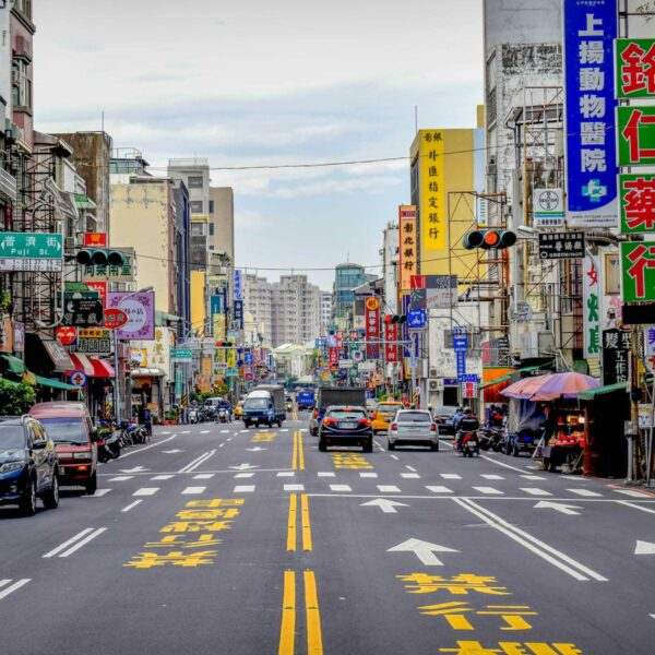 Op pad in de hoofdstad van Taiwan: 7 toffe tips voor Taipei!