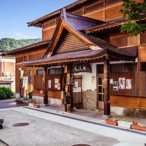 Op reis naar Japan? Dit zijn de do's en don'ts in een Japans badhuis